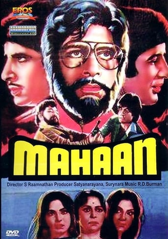 Watch Mahaan Online Free Putlocker