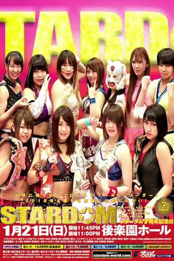Poster of Stardom 7th Anniversary