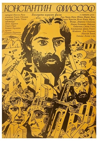 Watch Constantine The Philosopher Online Free Putlockers