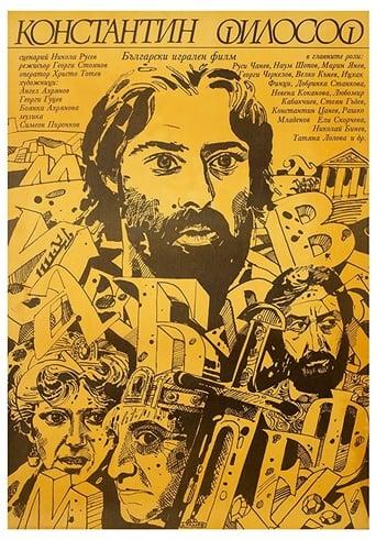 Constantine The Philosopher Movie Poster