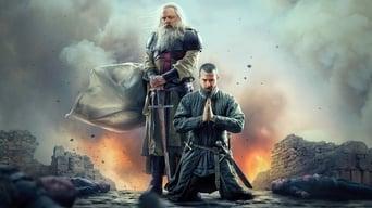 Падіння лицарів (2017-2019)