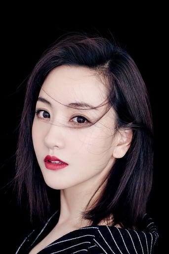 Image of Yang Rong
