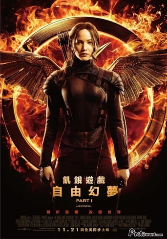 Poster of 饑餓遊戲3:嘲笑鳥(上)