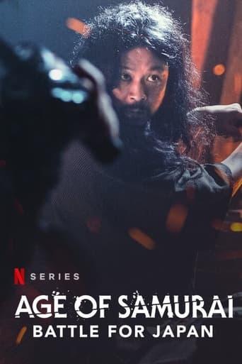 A Guerra dos Samurais 1ª Temporada - Poster