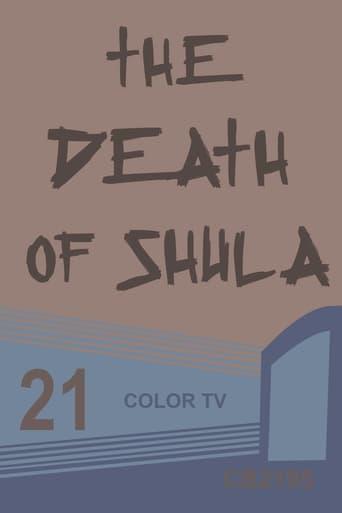 מותה של שולה