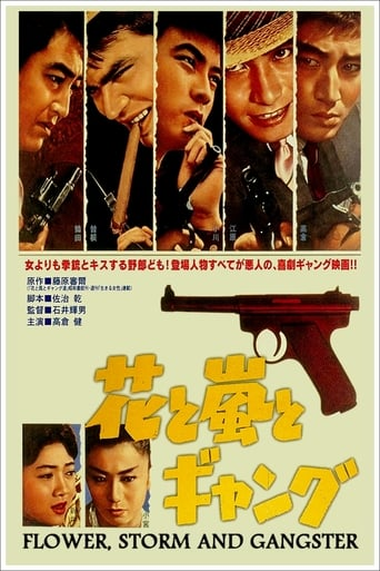 Poster of Flower, Storm and Gangster