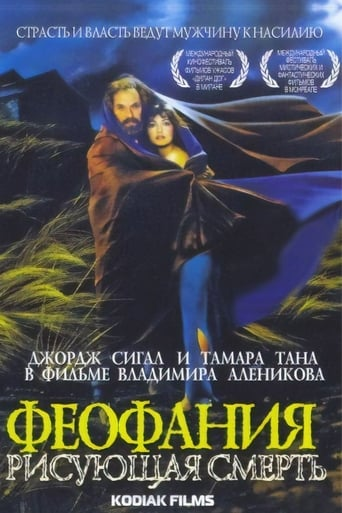 Poster of Time of Darkness
