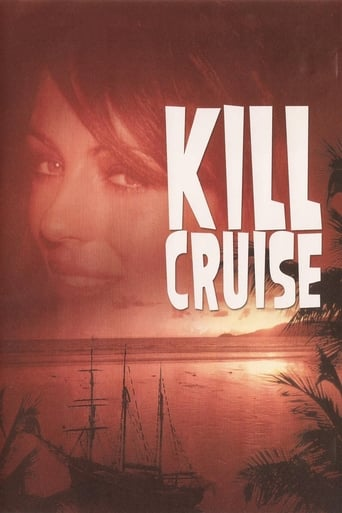 Poster of Kill Cruise