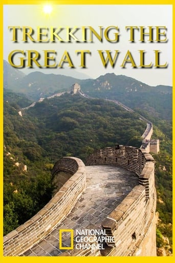 Trekking the Great Wall