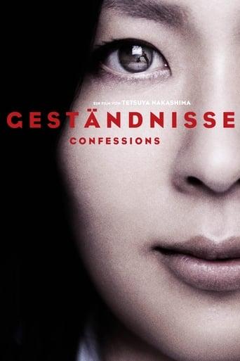 Geständnisse - Confessions
