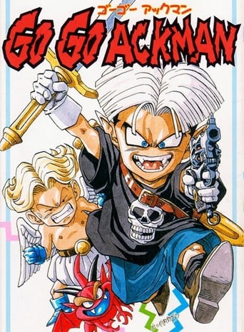 Poster of Go! Go! Ackman