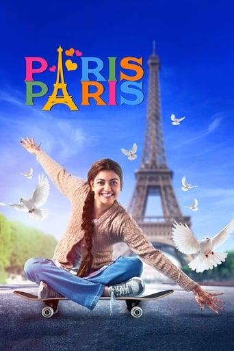 Poster of Paris Paris