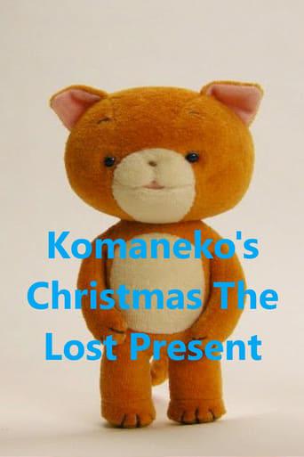 Komaneko's Christmas: The Lost Present