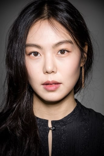 Image of Kim Min-hee