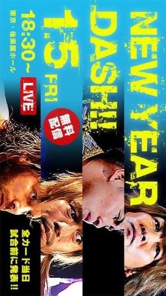 Poster of NJPW New Year Dash 2018