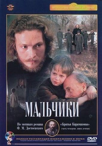 Malchiki