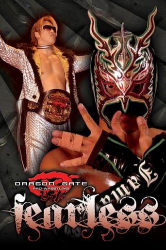 Poster of Dragon Gate USA; Fearless