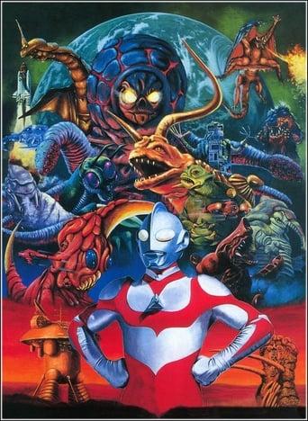 Poster of Ultraman: Towards the Future