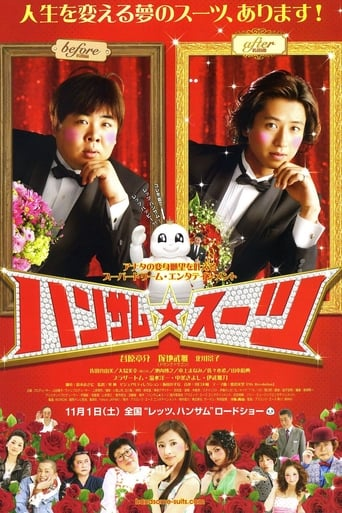 Poster of The Handsome Suit