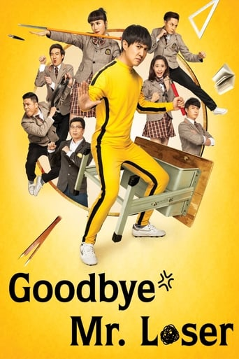 Goodbye Mr. Loser