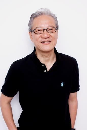Image of Hōchū Ōtsuka