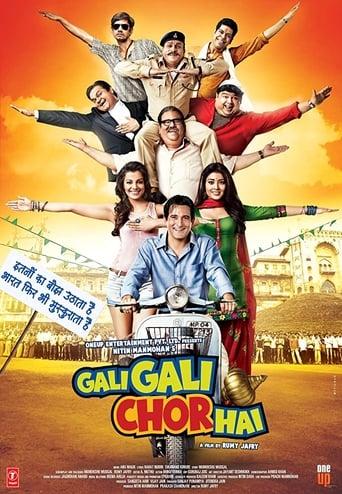 Poster of Gali Gali Chor Hai