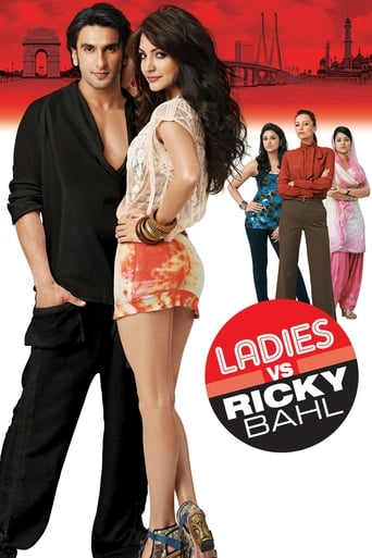 Poster of Ladies vs Ricky Bahl