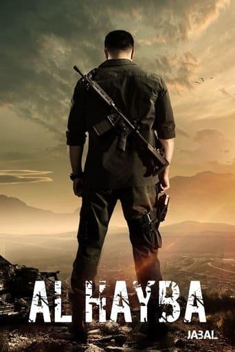 Watch S5E1 – Al Hayba Online Free in HD
