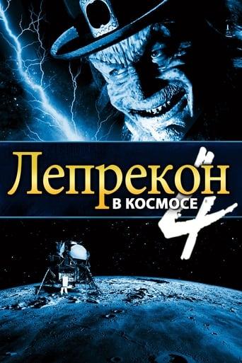 Лепрекон 4: В космосе