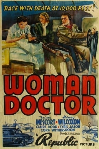Poster of Woman Doctor