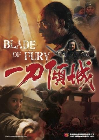 Blade of Fury