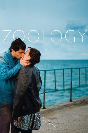 Zoologiya