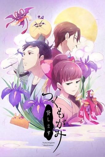 Capitulos de: Tsukumogami Kashimasu