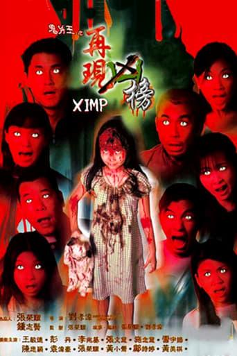 Poster of Devil's Offspring