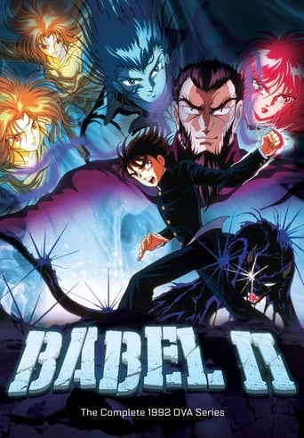 Poster of Babel II
