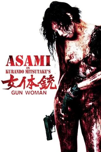 Gun Woman (2014) - poster