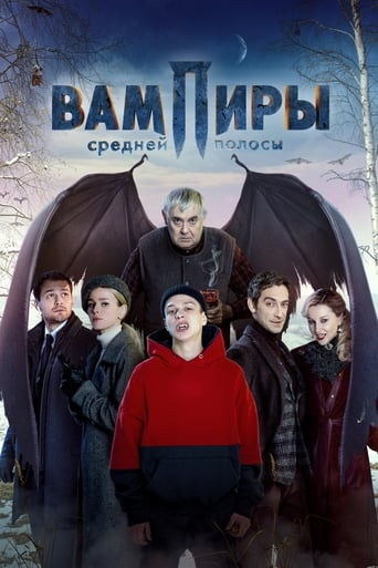 Central Russia's Vampires