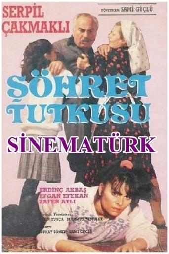 Poster of Şöhret Tutkusu