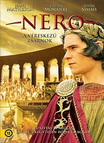 Римська імперія. Нерон