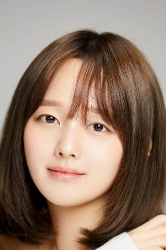 Image of Jung Ji-so