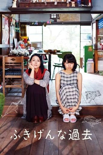 Poster of Kako: My Sullen Past