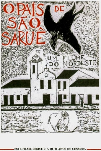 Watch Land of São Saruê 1971 full online free