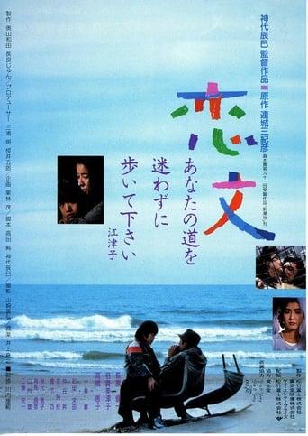 Poster of Love Letter