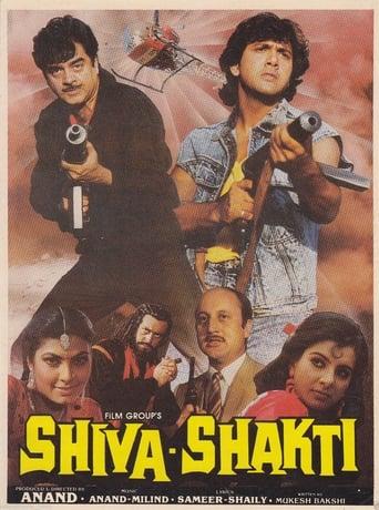 Poster of Shiva Shakti