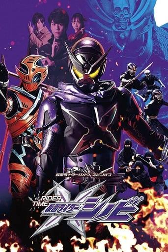 Capitulos de: RIDER TIME: Kamen Rider Shinobi