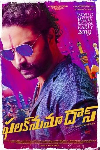 Poster of Falaknuma Das