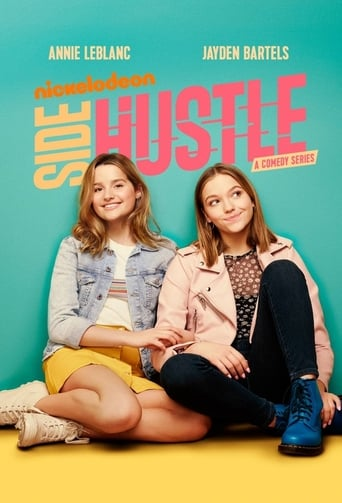 Side Hustle Poster