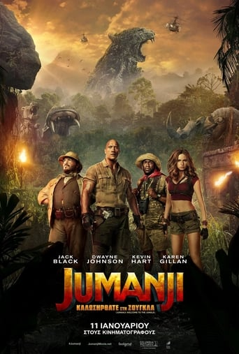 Jumanji: Welcome to the Jungle - Tainies OnLine | Greek Subs