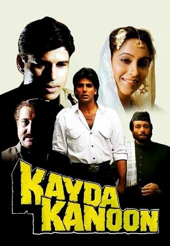 Poster of Kayda Kanoon