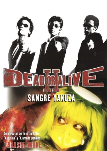 Dead or Alive 2 Sangre Yakuza